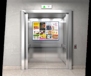 Реклама в лифте - точное попадание